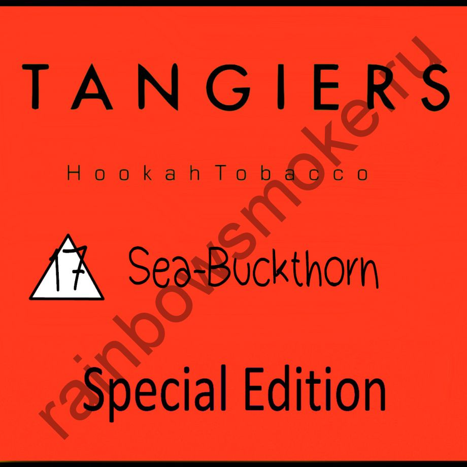 Tangiers Special Edition 250 гр - Sea Buckthorn (Облепиха)