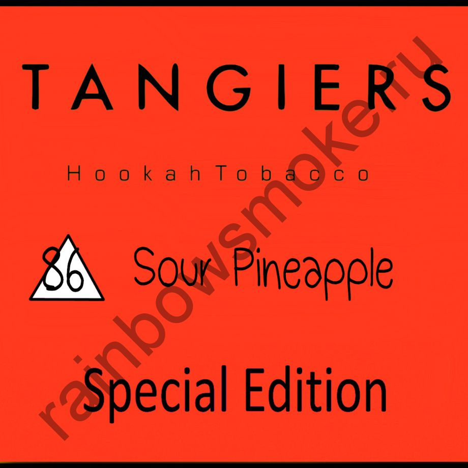 Tangiers Special Edition 250 гр - Sour Pineapple (Кислый ананас)