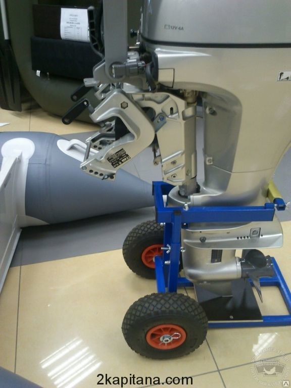 Тележка для моторов HONDA 10-15-20 сил