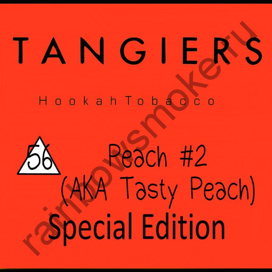 Tangiers Special Edition 250 гр - Tasty Peach (Персик)