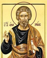 Анания, апостол (рукописная икона)