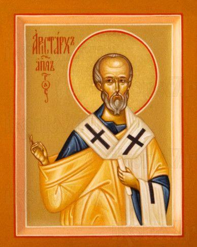 Аристарх, апостол от 70-ти (рукописная икона)