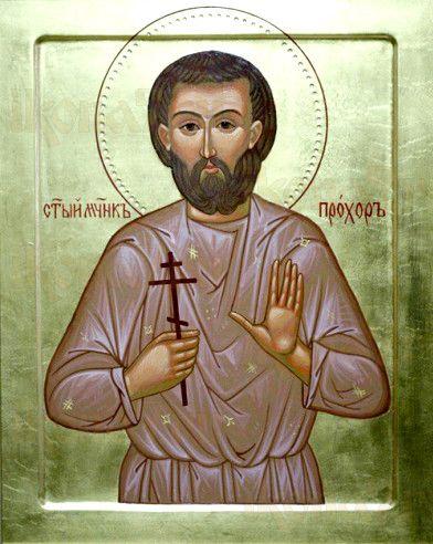 Прохор Васильевский (рукописная икона)