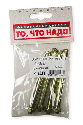 Анкерный болт/гайк. 8х85мм (4шт/уп)