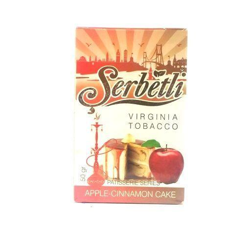 Serbetli Apple Cinnamon Cake (Яблочный Пирог с Корицей)