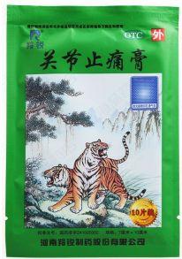 Пластырь суставной Зеленый Тигр (10 шт./уп)