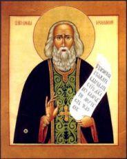 Варнава Гефсиманский (рукописная икона)