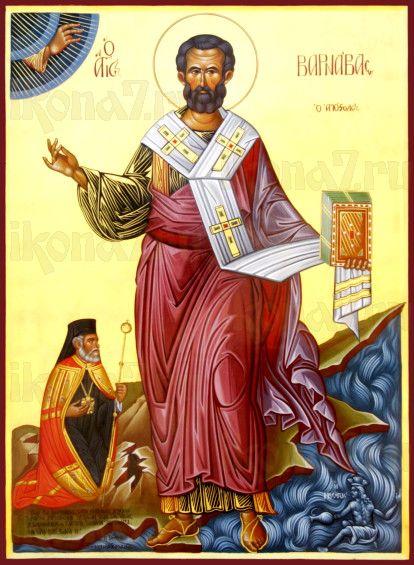 Икона Варнава, апостол от 70-ти (рукописная)