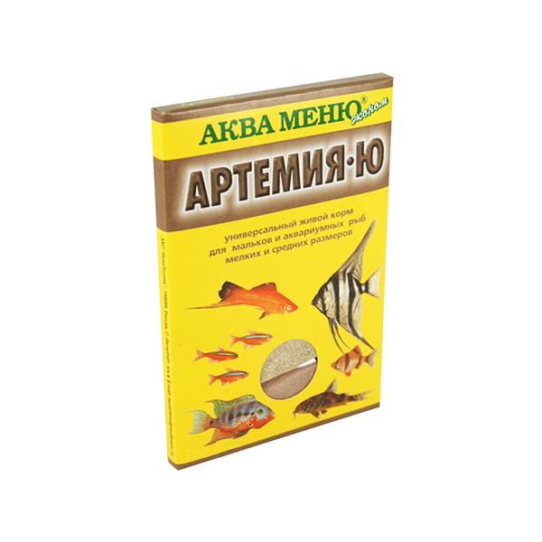 Аква Меню, Артемия-Ю