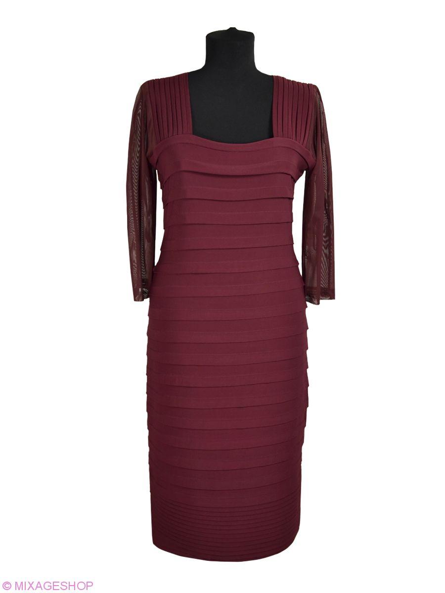 Трикотажное платье цвета бордо рукав сетка