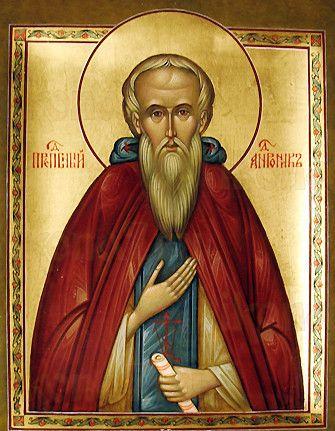 Икона Андроник Московский (рукописная)
