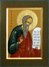 Андроник, апостол от 70-ти (рукописная икона)