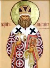 Андроник Пермский (рукописная икона)