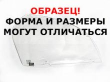 Защита фар, sim, прозрачный к-кт