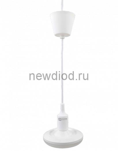 Лампа сд LED-UFO 25ВТ 230В 4000К 2250ЛМ 200ММ