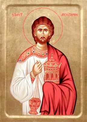 Икона Вениамин Персидский (рукописная)