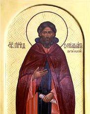 Вениамин Печерский (рукописная икона)