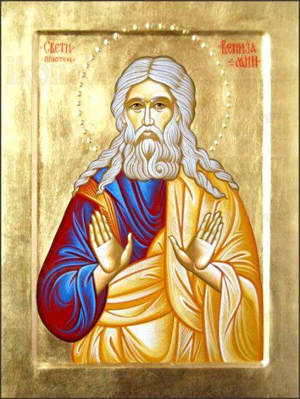 Вениамин, праотец (рукописная икона)
