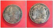 Монета 1 рубль Николай 1, копия №6