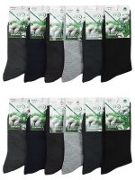 Мужские носки СFA (мин.заказ 3 уп)-17 руб