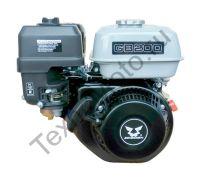 Zongshen (Зонгшен) GB 200 (Q-Тип) четырехтактный бензиновый китайский двигатель для мотоблока, мотокультиватора мощностью 6,5 л.с., диаметр вала 19,05 мм.