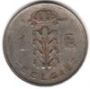 Бельгия 1 франк 1953