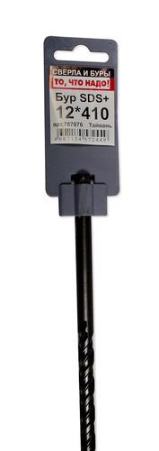 Бур SDS+ 12,0х410мм