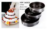 Формы разъемные для выпечки HM 3002