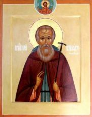 Иринарх Соловецкий (рукописная икона)