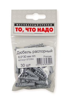 Дюбель распорный 6*30 п/п 30(шт)