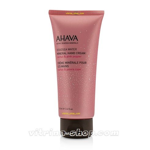 AHAVA Минеральный крем для рук Кактус и Розовый перец Deadsea Water, 100 мл.