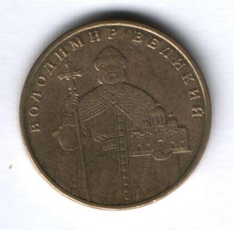 1 гривна 2006 г. Украина