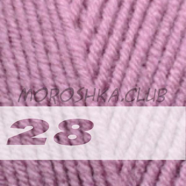 Роза Lanagold Alize (цвет 028), упаковка 5 мотков