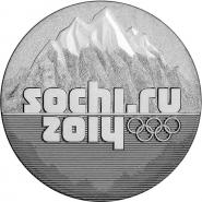 НОВОГОДНЯЯ РАСПРОДАЖА!!! 2014 г. Олимпиада Сочи 2014. 25 рублей, Эмблема, Горы в блистере