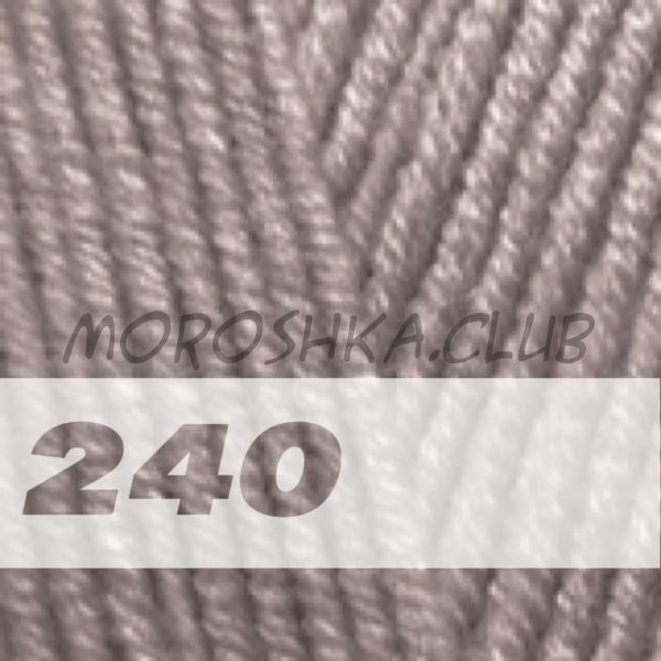 Коричневый меланж Lanagold Alize (цвет 240)
