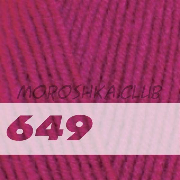 Рубин Lanagold Alize (цвет 649)
