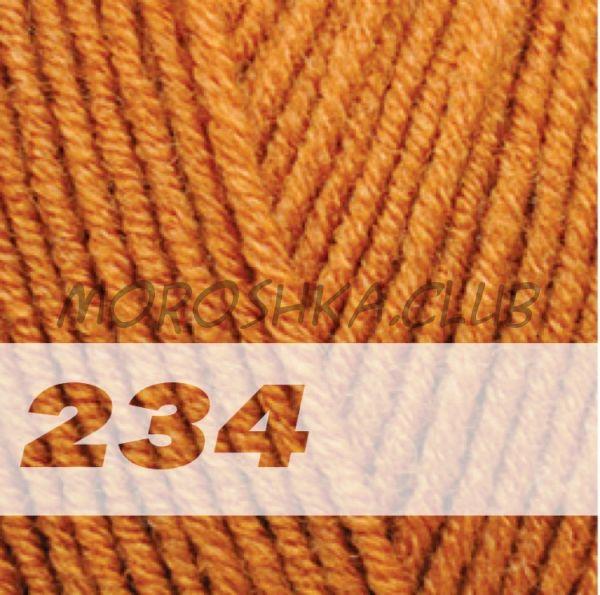 Рыжий Lanagold Alize (цвет 234)