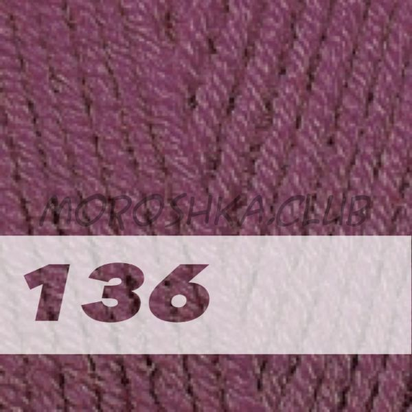 Виноград Lanagold Alize (цвет 136)
