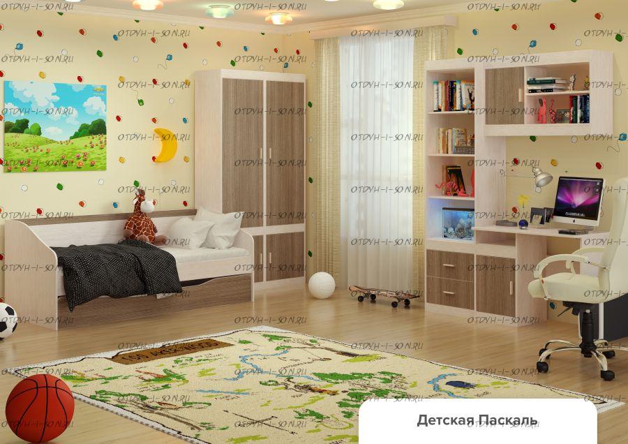Детская комната Паскаль №3 BTS