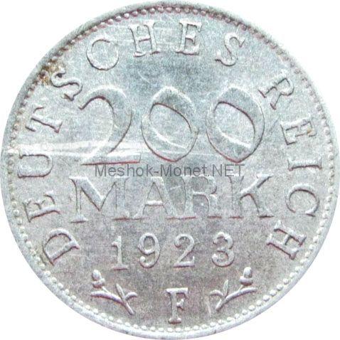 Германия 200 марок 1923 г.