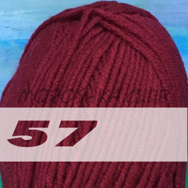 Бордовый Lanagold Alize (цвет 57)