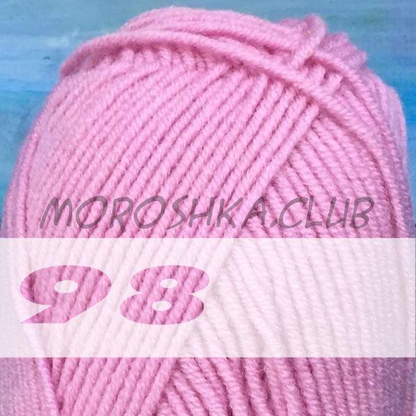 Розовый Lanagold Alize (цвет 98)