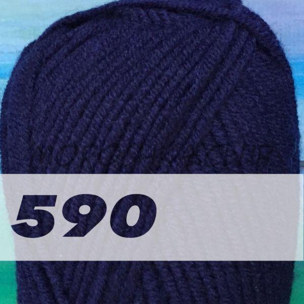 Чернильный Lanagold Alize (цвет 590)