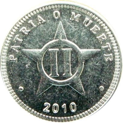 Куба 2 сентаво 2010 г.