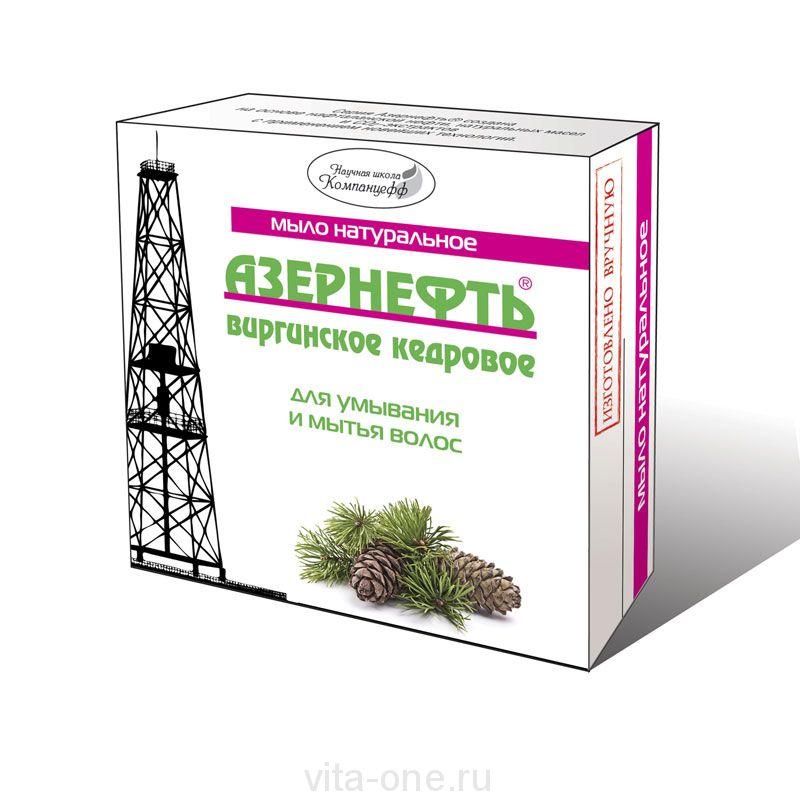 Мыло натуральное виргинское кедровое Азернефть-Нафталан 95 г
