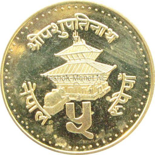 Непал 5 рупий 1996 г.