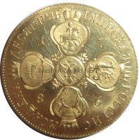 Копия монеты 10 рублей 1786 года
