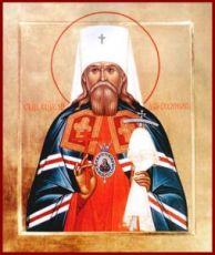 Икона Серафим Чичагов (рукописная)