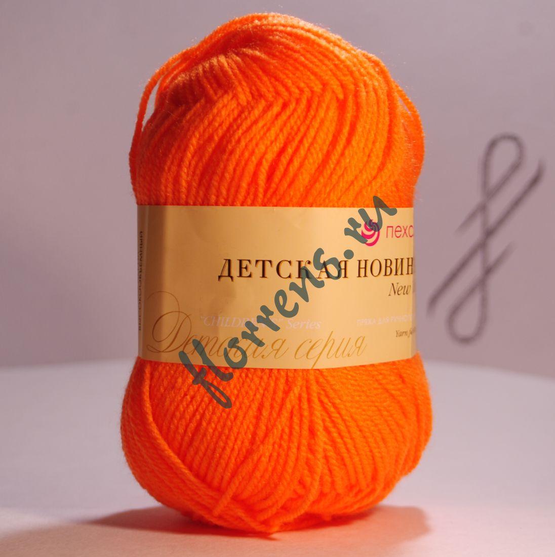 Пряжа Детская новинка / 0284 оранжевый
