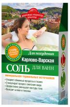 Карлово-Варская соль для ванн Для похудения, 500 г